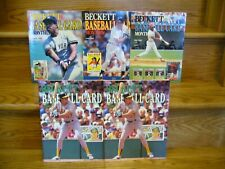 Lot of 5 Beckett 1988 Baseball Card Monthly Magazines Davis Winfield  2 Canseco