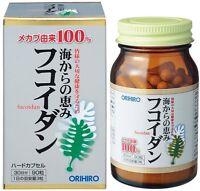 New! ORIHIRO Mekabu Marine Fucoidan 90 tablets for 30 days from Japan Import!