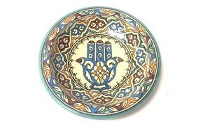 "Moroccan Khamsa Hamsa Hand Multi-Color Wall Decor Serving Plate 10""ø"