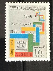 Algeria stamp 1966 UNESCO 20th anniversary MNH