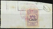 Syria Old Passport Cutout with Fiscal Stamp & Nice Cachet