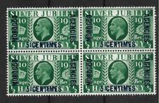 MOROCCO AGENCIES, KGV,  SILVER JUBILEE 1935 5c ON 1/2d SG 212, MNH BLOCK 4