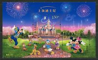 CHINA PRC 2016 DISNEY  SOUVENIR  SHEET MINT NH
