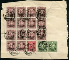 CHINA BLOCK OF FOURTEEN PLUS ADDITIONAL STAMPS USED ON PIECE