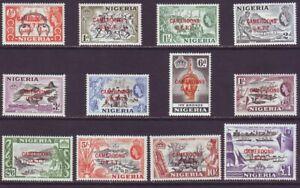 Cameroons UKTT 1960 SC 66-77 MNH Set