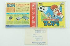 Kunio kun Soccer CD-ROM naxat soft NEC PC Engine From Japan