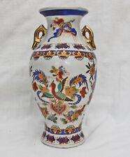 Chinesische Porzellan-Vase in chinesischem Stil China Feng Shui ca. 60er Jahre