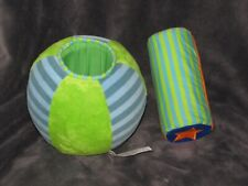 FAO Schwarz Stuffed Plush Baby Activity Ball Toy Blue Green