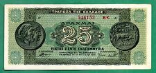 Greece. 25 Million Drachmai 1944 UNC, Greek banknote Tetradrachm DODONI Type : D