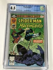 Marvel Team-Up 95 CGC 8.5 1st Appearance Mockingbird Marvel 1980!