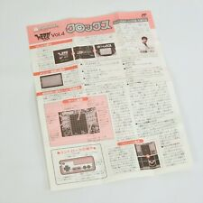 Horloges Manuel Pour Rewriting Disque Instruction Seulement Nintendo Famicom Dk