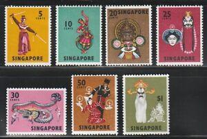 Singapore   1973   Sc # 86a-95a   Perf. - 13   MNH   (6054-5)