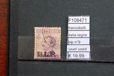 FRANCOBOLLI ITALIA REGNO BLP N°9 USATI STAMPS ITALY USED (F108471)