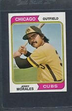 1974 Topps #258 Jerry Morales Cubs NM/MT *2045