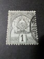 TUNISIE 1888-93, timbre CLASSIQUE n° 9, ARMOIRIES, oblitéré