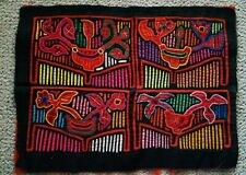 1970's India fabric folk art excellent condition
