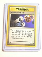 ENERGY CHARGE - Japanese Neo Genesis - NM Pokemon Card - Trainer Rare