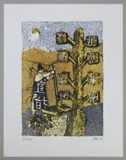 Koreanische Bronzetypen Maria Derra signierte Farb-Lithographie Auflage 120 2005