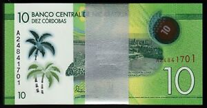 Nicaragua 10 Cordobas, 2014 (2015), UNC, BUNDLE, Pack of 100 PCS, P-209, Polymer