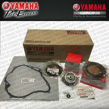 YAMAHA V-STAR VSTAR 1100 XVS ONE WAY STARTER CLUTCH UPDATE KIT 99999-03908-00