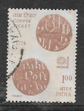 INDIA POSTAL ISSUE - 1980 USED STAMP - INDIA 80 INTERNATIONAL STAMP EXHIBITION
