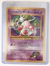 Pokemon SABRINA's Mr MIME #122 JAPANESE (No Rarity Mark) Gym NonHOLO Rare MINT