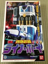 New! Power Rangers GOGO FIVE DX LINER BOY Megazord by BANDAI RARE F/S
