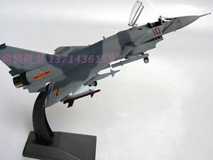 29 cm Jian Shi alloy model F-10 fighter aircraft 1-60