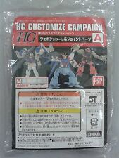 Bandai Gundam HG Customize Campaign limited Weapon Set A MISB