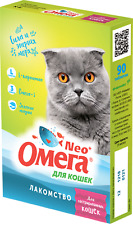 Cat Treats «Omega Neo» for castrated cats 90 tab L-carnitine Taurine Omega-3