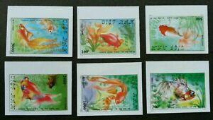 [SJ] Vietnam Gold Fish 1990 Pet (stamp) MNH *imperf *rare