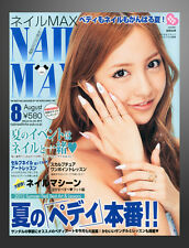 Japan 『NAIL MAX Aug. 8/2012』 Nail Art Catalog Nail Design Technique Magazine