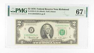 PMG Grade 67 EPQ $2 1976 FR1935-E Bicentennial Note Consec Run (see lots) *215