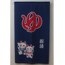 Noren - Rideau Japonais Porte / Japanese Door Curtain -  Maneki Yu