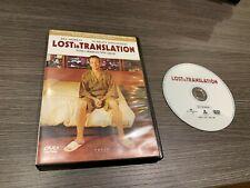 LOST IN TRANSLATION DVD BILL MURRAY SCARLETT JOHANSSON