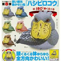 (Capsule toy) Fortune shoebill stork bird [all 6 sets (Full comp)] w/Tracking