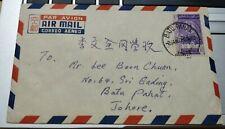 1960 10c Inauguration Parliament Batu Pahat Johore Malaya Cover
