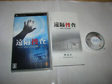 Enkaku Sousa Sana e no 23 Hiai Playstation Portable PSP Japan import