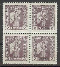 Russia Ukraine 1920 2gr unissued block 4 MNH