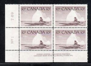 1955 Canada SC# 351 LL Eskimo Hunter Plate No. 1 Plate Block M-NH Lot# 182