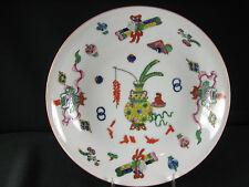 Handpainted Oriental Decorative Bowl New Unused