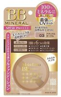 Meishoku Moist Labo BB Mineral Foundation SPF50 PA ++++ From Japan