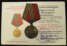 Russia Soviet USSR Medal Commemorative 40 Years Victory WWII Order w/ document