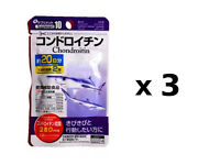 NEW DAISO Made in JAPAN Chondroitin Supplement 20days x 3 packs