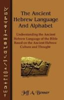 The Ancient Hebrew Language and Alphabet: Understanding the Ancient Hebrew Langu