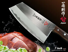 Handcraft Japanese All Purpose Cleaver 7 inch Vegetable Chopping Knife Cutlery