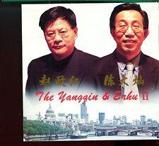 The Yangqin & Erhu II