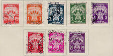 YUGOSLAVIA 1952 Old Stamps - Coat of Arms - 5 Torches & Star