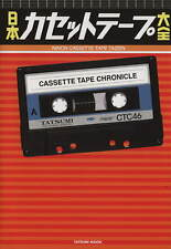 Japanese Cassette Tape Chronicle book photo history
