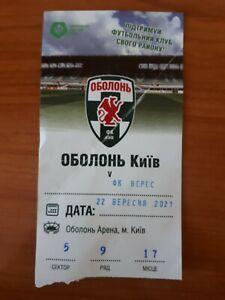 Sammler Ticket 21/22 Obolon Kiev - FC Veres Rivne  , Pokal Ukraine
